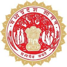 BMC Sagar Recruitment 2021 Post 117
