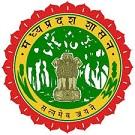 GRMC Gwalior Recruitment 2021