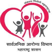 Maharashtra Aarogya Vibhag Group C exam merit list 2021