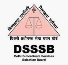 DSSSB Fire Operator Admit Card 2021