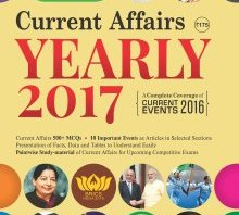 Arihant Current Affairs Yearly 2017 By Arihant Experts