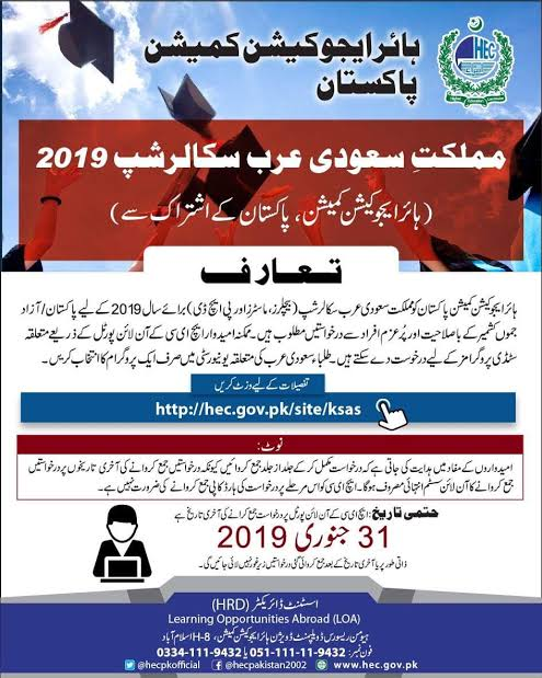 Newspaper ad Saudi Arabia Fully Funded Scholarships for Pakistani Students 2019