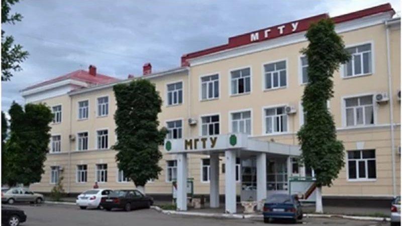 Maikop State Technological University