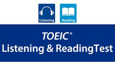 【TOEIC受験してきた】「スタディサプリ English TOEIC(R)L&Rテスト対策コース」を4ヶ月学んで気づいた私の勉強方法の間違い