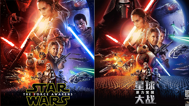 star-wars-the-force-awakens-china-poster