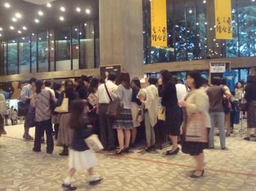 The crowd shuffling in at the Bunka Kaikan theatre