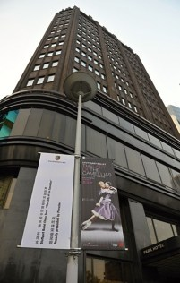 Announcements of our performances are seen all over the big street towards the Shanghai Grand Theatre