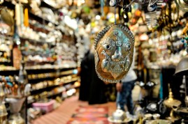 Impressions from the Souq