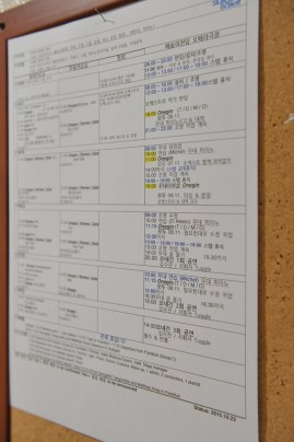Our weekly schedule in Korean!