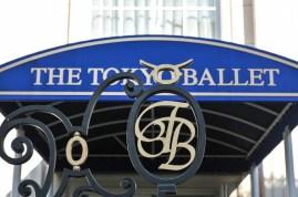 Vor den Studios des Tokyo Ballet