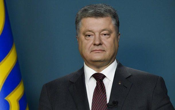 Стало відомо, коли Порошенко проведе довгоочікувану прес-конференцію