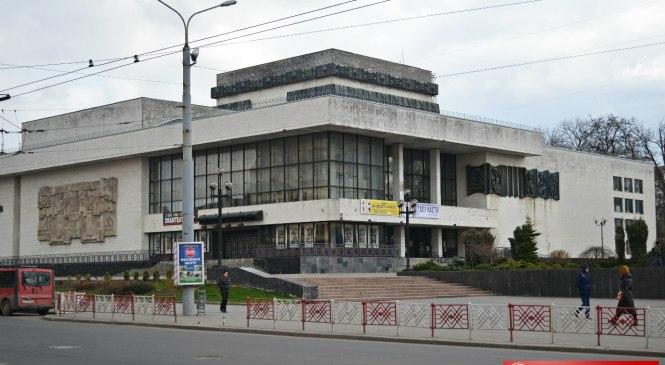 Івано-Франківський облмуздрамтеатр: репертуар на червень