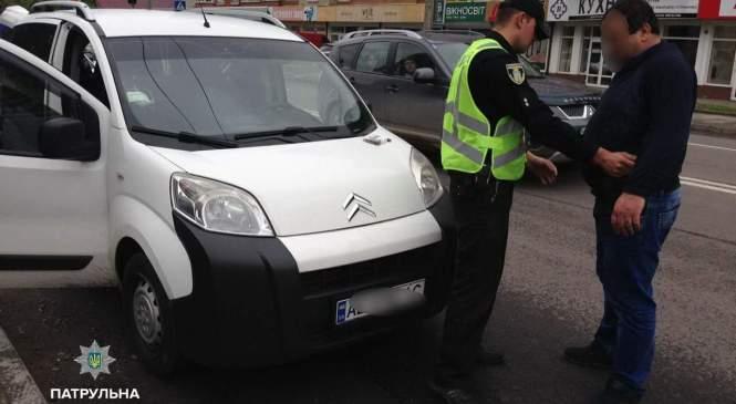 Патрульні затримали в Івано-Франківську групу злодіїв-іноземців