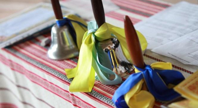 26 травня у школах Івано-Франківська відлунає останній дзвінок (відео)