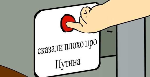 Тут так не прийнято!  9 вчинків, за які можна потрапити в немилість у путінській Росії