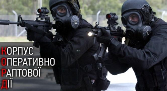 25 спецпризначенців КОРДу прибули в розпорядження прикарпатської поліції