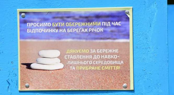 Мер Івано-Франківська кличе всіх на пляж (фото)
