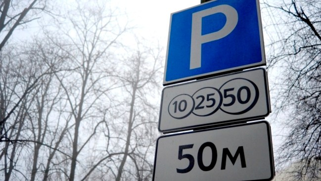 Іванофранківців запрошують на громадські обговорення проекту рішення про режим роботи парковок