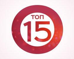 ТОП-15 книг українських авторів, які стали культовими