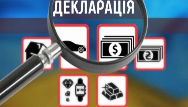На Франківщині продовжують виявляти факти неподання е-декларацій посадовцями та депутатами