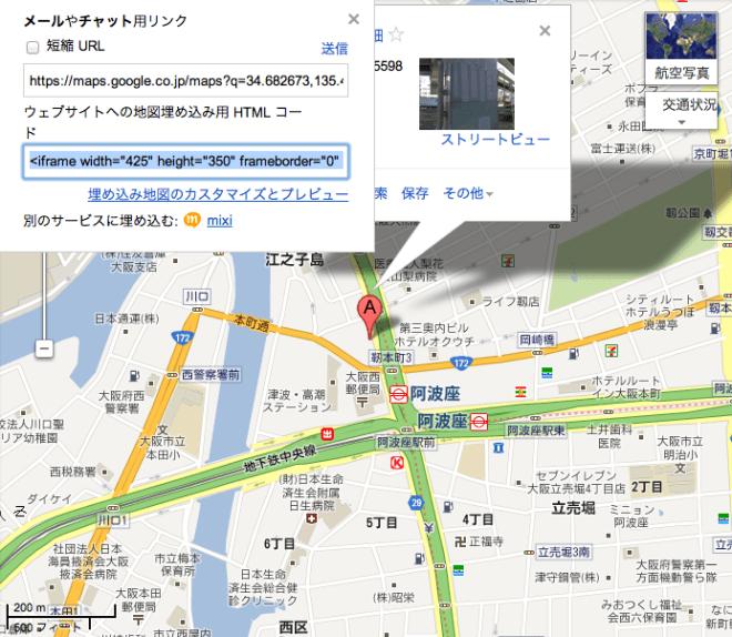 gmap_pin05