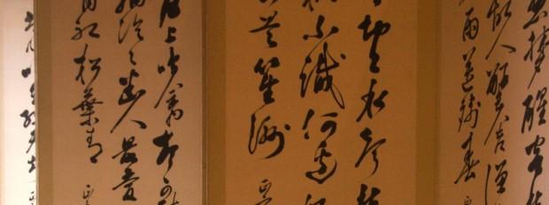 fudemoji_fontsimg