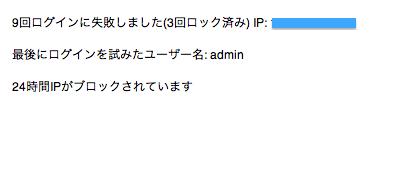 admin_attack