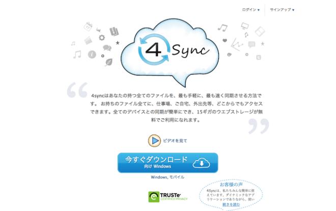 onlinestrage3