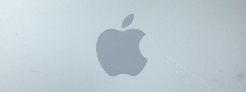 Power Mac G5からデータを救い出せ!