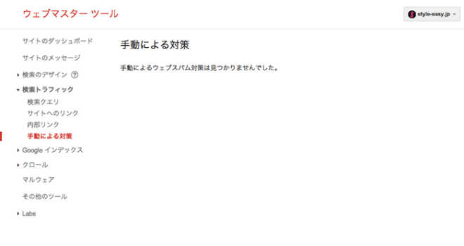 manualaction_tool