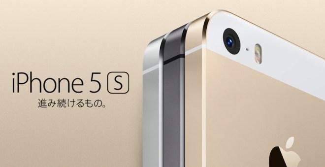 iphone5s_img