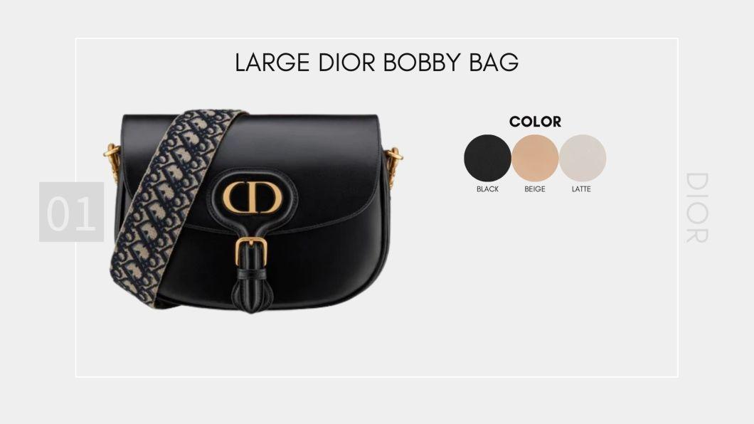 รวมItem Dior Collectionใหม่ Large Dior Bobby Bag