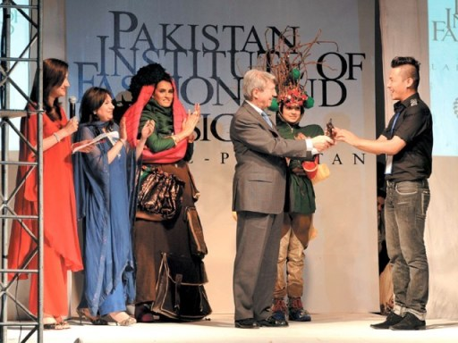 Mohsin Ali's collection