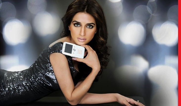 Iman Ali Pictures and Profile