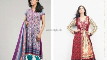 Riwaj Lawn 2013 for Women by Shariq Textiles