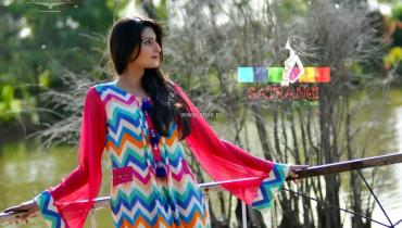 Satrangi by Saqib Latest Summer Collection 2013