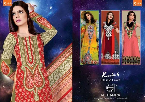 Al Hamra Textiles Kashish Lawn Collection 2013 Volume 3 For Women 001
