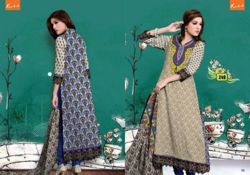 Al Hamra Textiles Kashish Lawn Collection 2013 Volume 3 For Women 0013