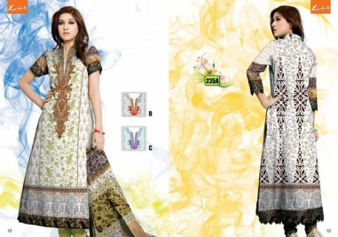 Al Hamra Textiles Kashish Lawn Collection 2013 Volume 3 For Women 007