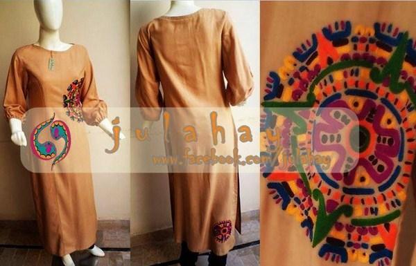 Julahay Fall Dresses 2013 For Women 001