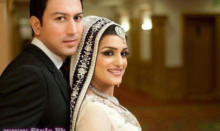 Nazia Malik Wedding Picture