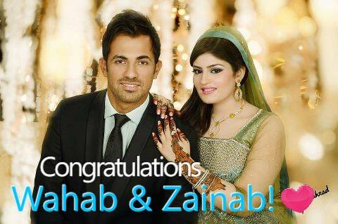 Wahab Riaz Marriage Pictures