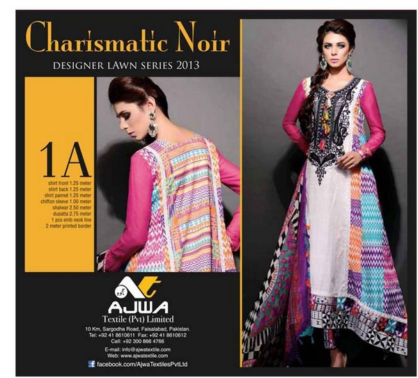 Ajwa Textile Lawn Dresses 2014 For Women 005