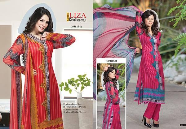 Rashid Textiles Lawn Dresses 2014 Volume 2 For Women 001