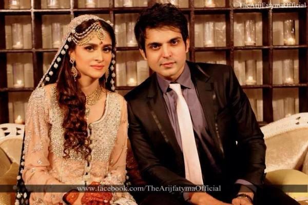Arij Fatyma Engagement Picture