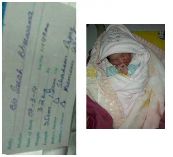 Atif Aslam welcomed his baby boy- Ahad Atif Pic 07