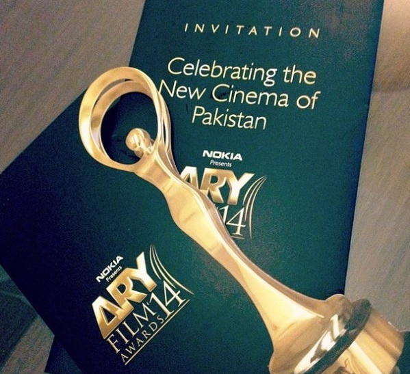 ARY Film Awards Red Carpet Pictures. pic