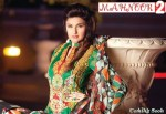 Al-Zohaib Textile Mahnoor Lawn 2014 Volume 2