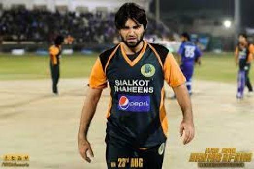 Hamza Ali Abbasi Profile And Pictures 12