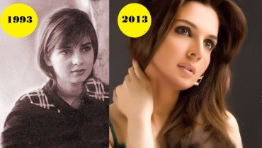 mahnoor baloch beauty tips
